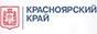 Губернатор и правительство Красноярского края